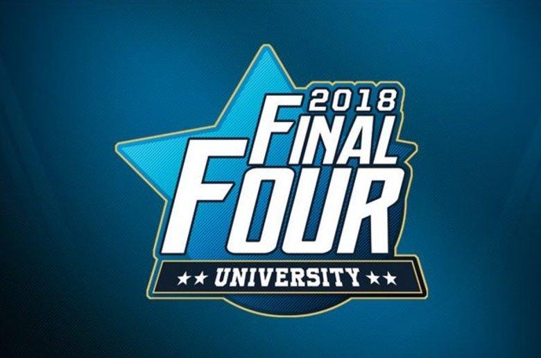 University Esports. Final 2018